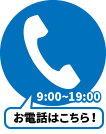 0120-017-246