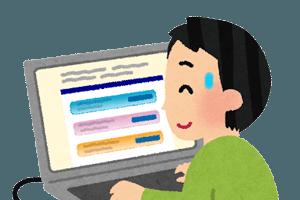 塗装業者紹介サイト&見積り比較サイト